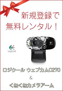 チャットパフォーマーのウェブカメラ